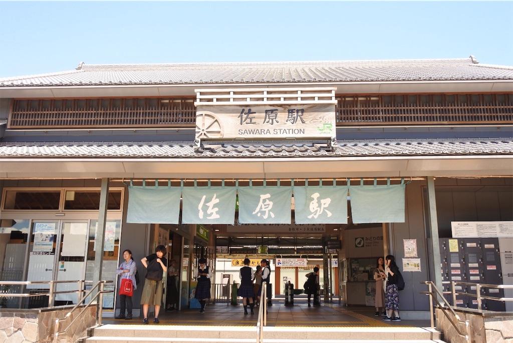 f:id:shiki-japanculture:20190813221827j:image