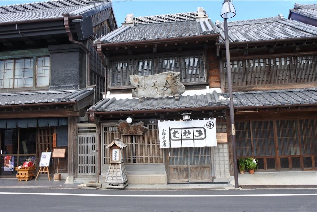 f:id:shiki-japanculture:20190813222508j:image
