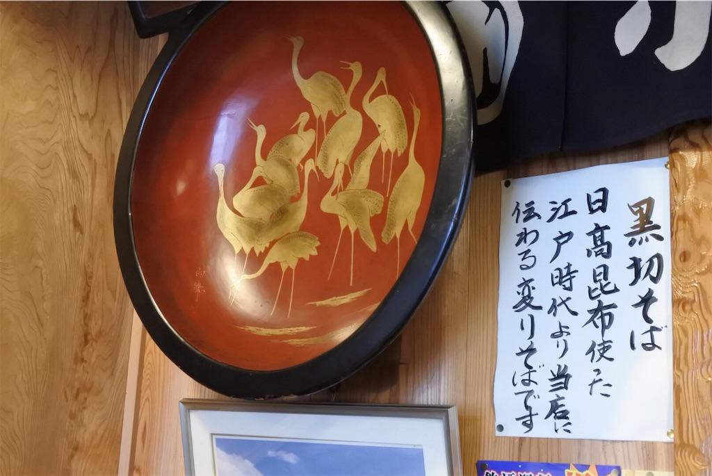 f:id:shiki-japanculture:20190813222529j:image