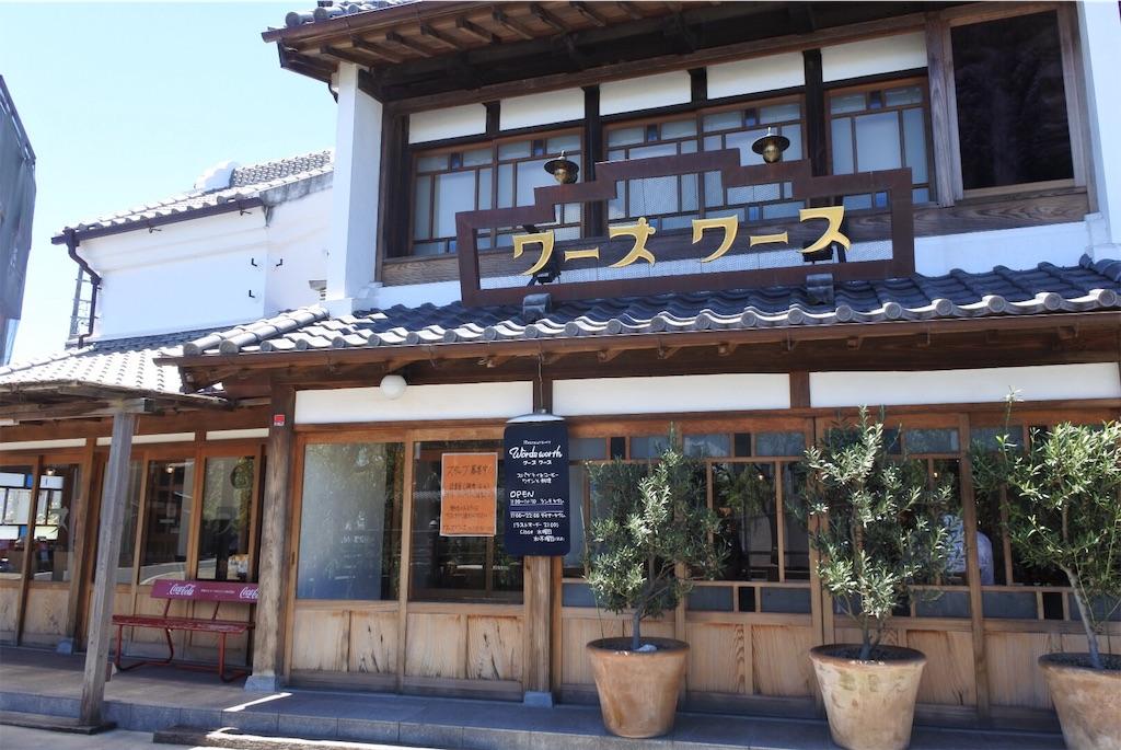 f:id:shiki-japanculture:20190813223415j:image
