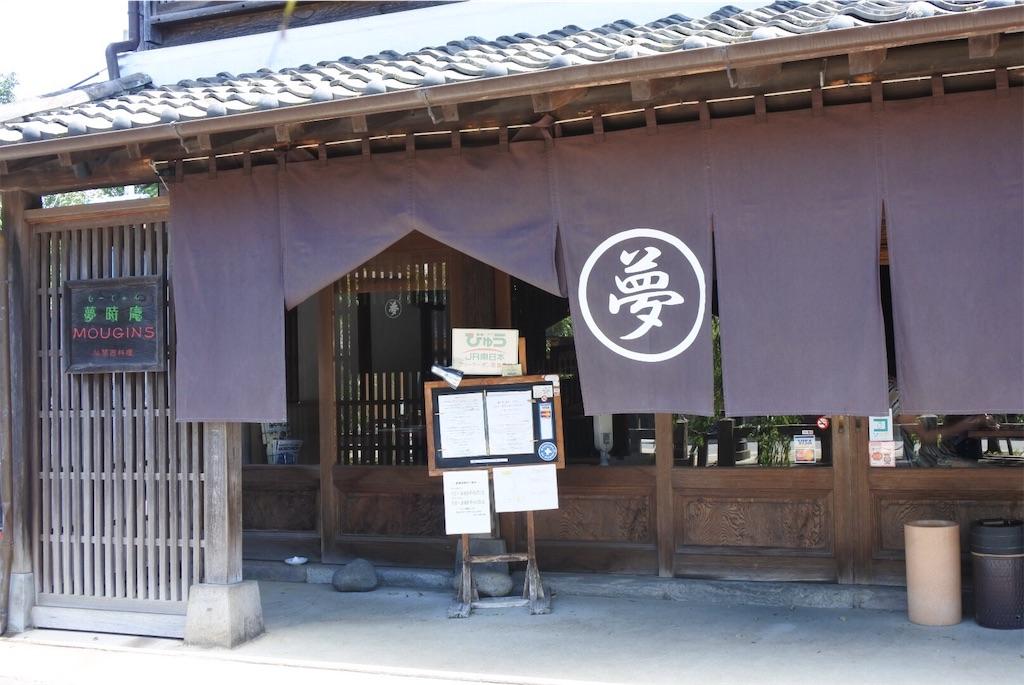 f:id:shiki-japanculture:20190813223628j:image