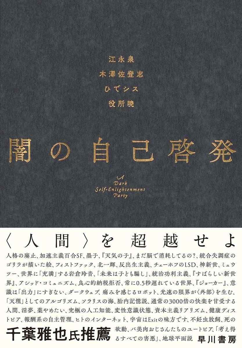 f:id:shiki02:20210101210317j:plain