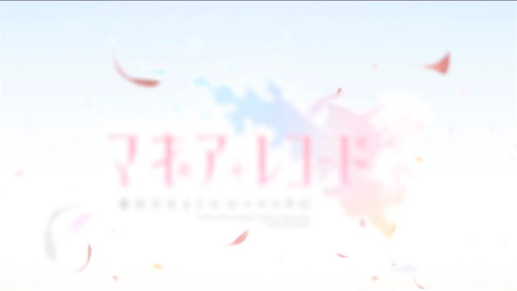 f:id:shiki0606:20170822180129p:image