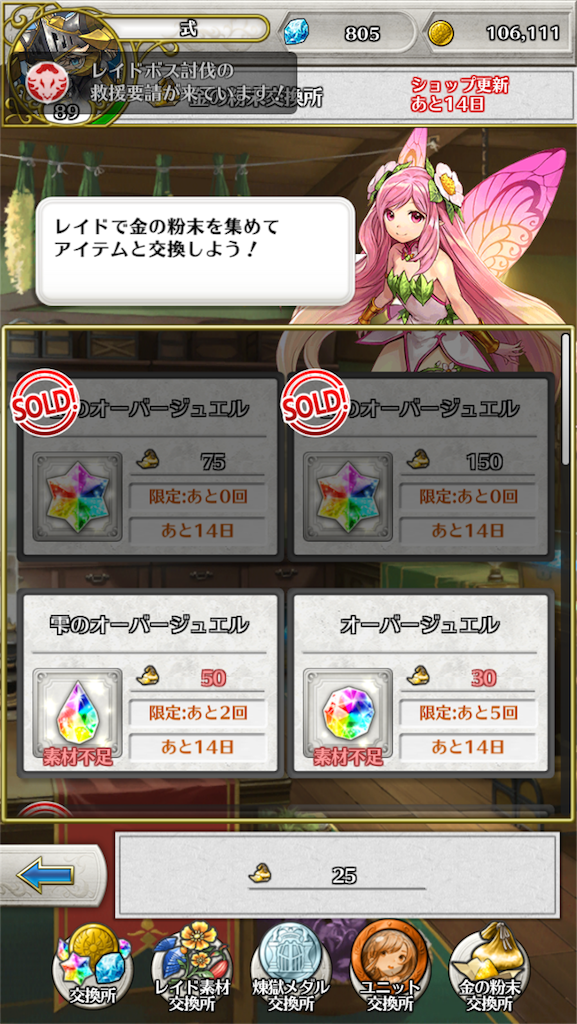 f:id:shiki0606:20170919203121p:image