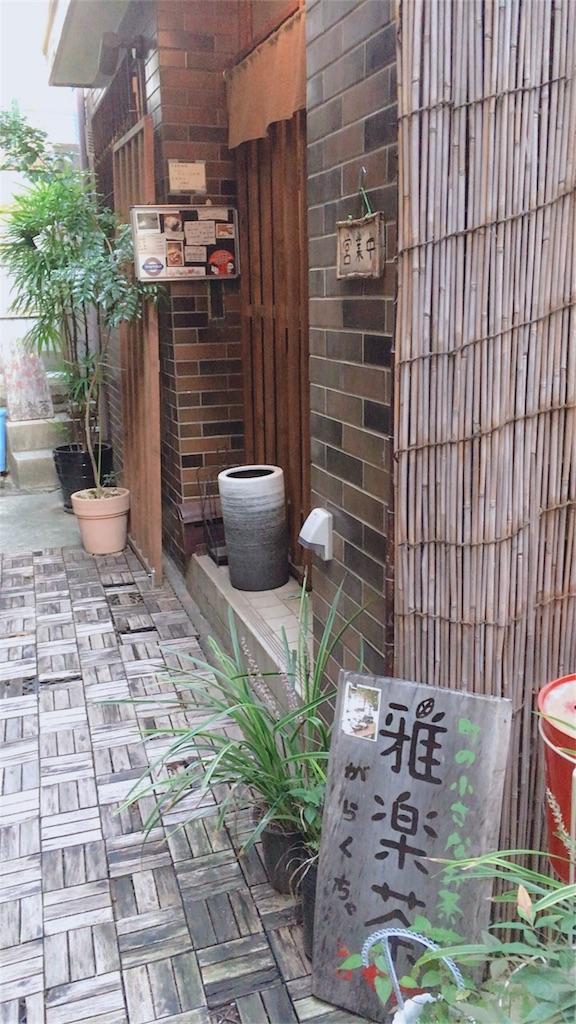f:id:shiki8810:20181105225421j:image