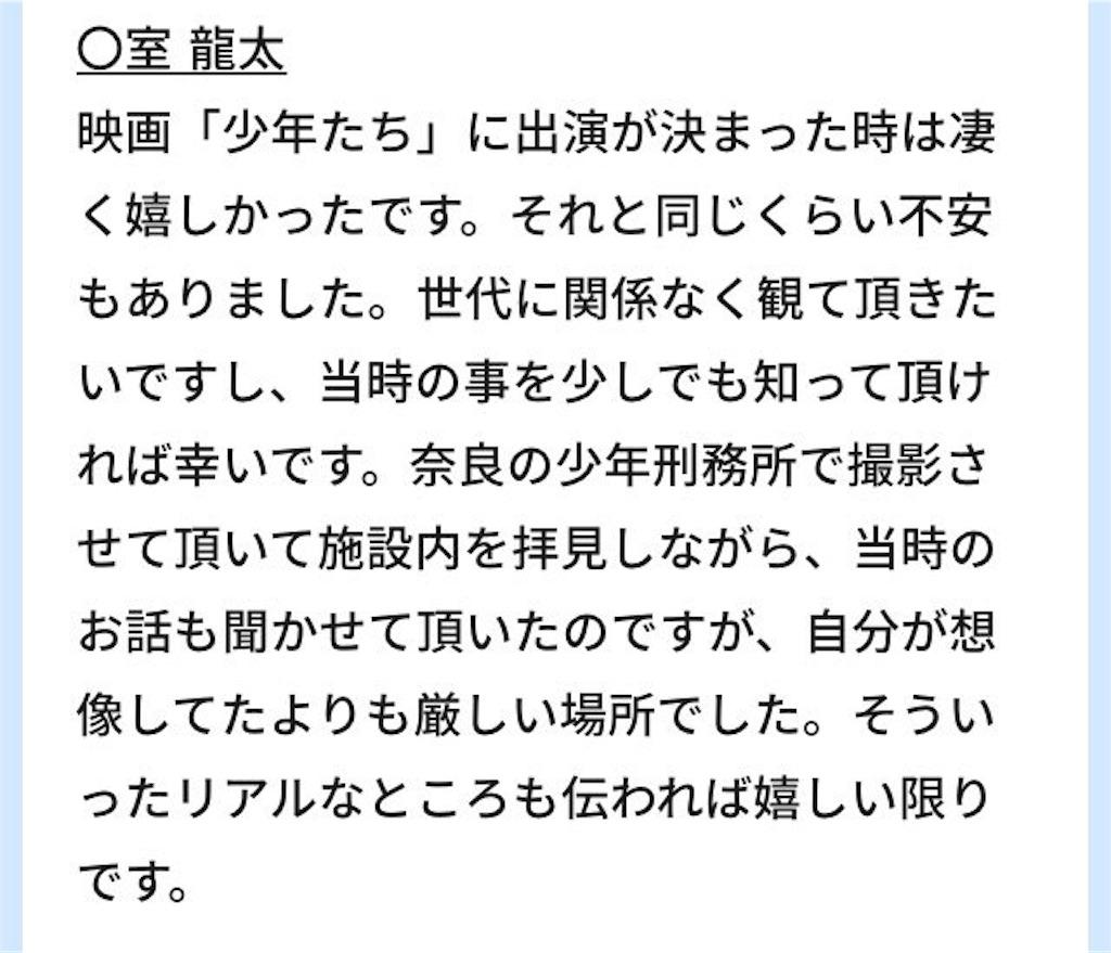 f:id:shiki8810:20181116075243j:image