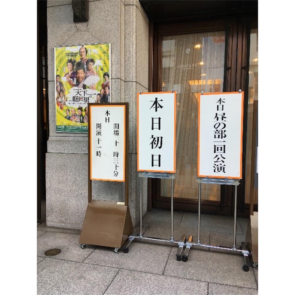 f:id:shiki8810:20190203203018j:image