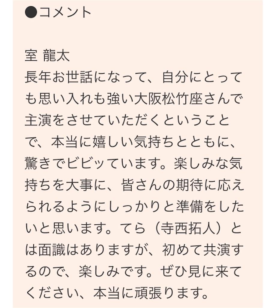 f:id:shiki8810:20190413004731j:image