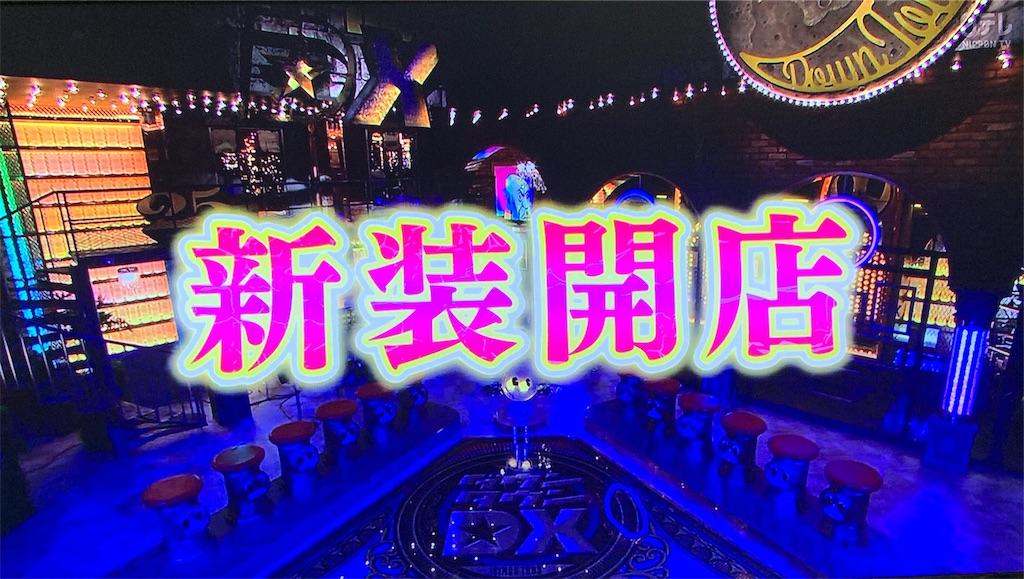 f:id:shiki8810:20190510114853j:image