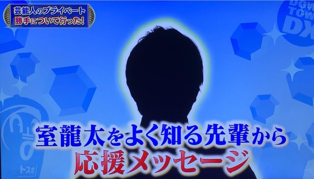 f:id:shiki8810:20190510120114j:image