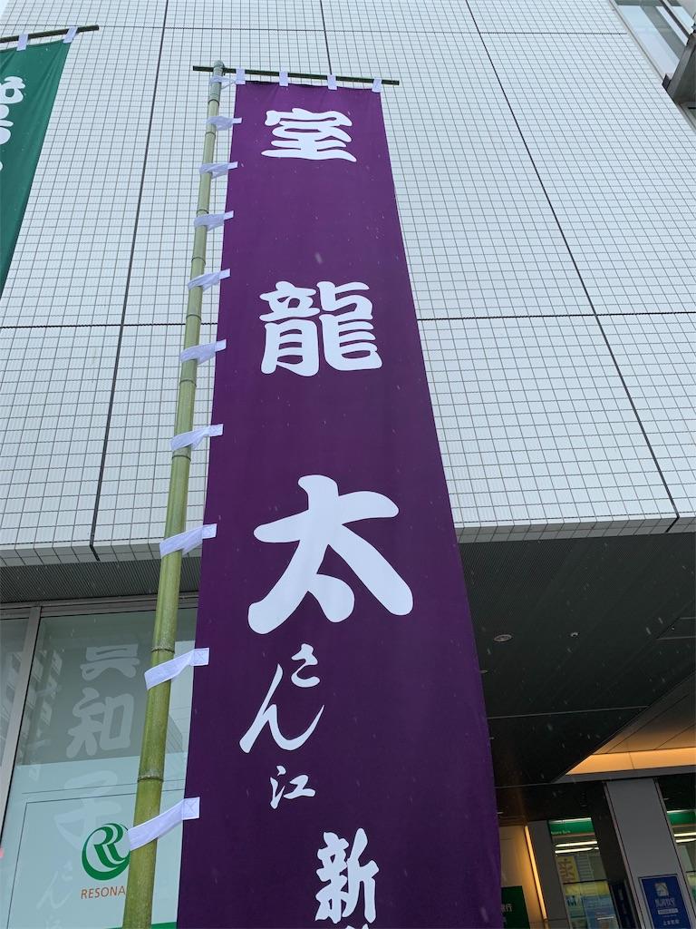 f:id:shiki8810:20190611181145j:image