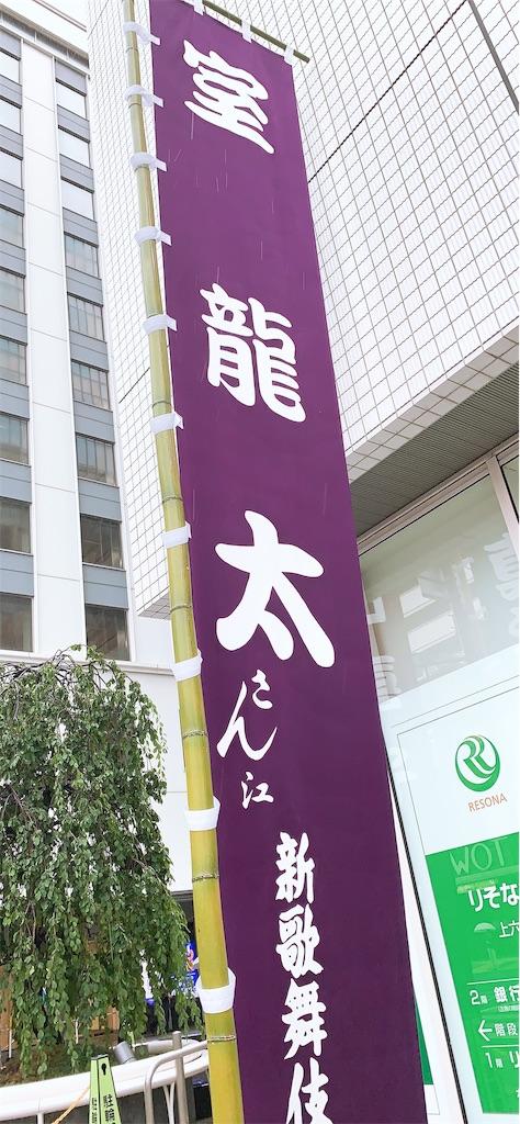 f:id:shiki8810:20190630200313j:image