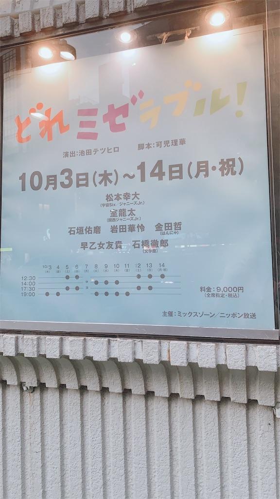 f:id:shiki8810:20191017001132j:image