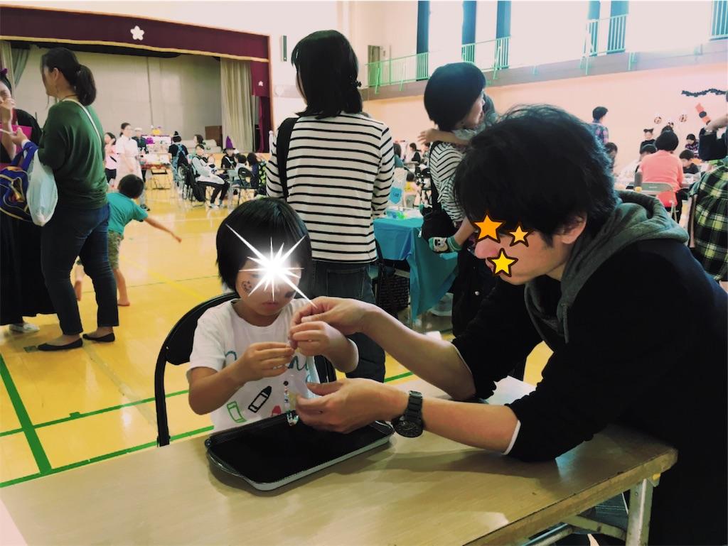 f:id:shiki99:20181029125746j:image