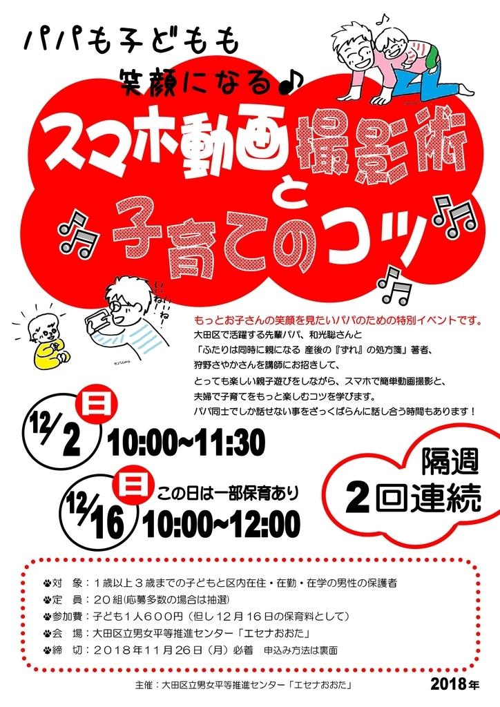 f:id:shiki99:20181124010350j:plain