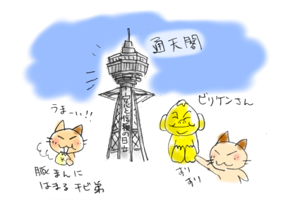 http://d.hatena.ne.jp/shikiemu/20130903/p1