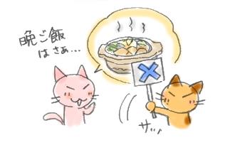 http://d.hatena.ne.jp/shikiemu/20131118/p1