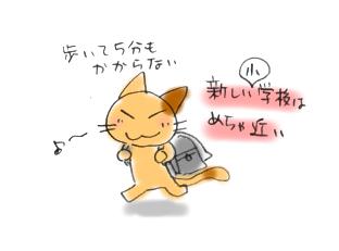 f:id:shikiemu:20150416101630j:image