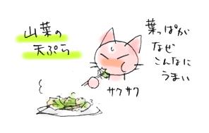 f:id:shikiemu:20150512134047j:image