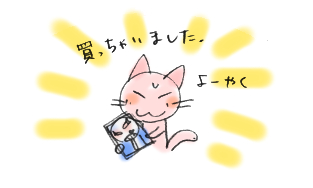 f:id:shikiemu:20150820143449j:image