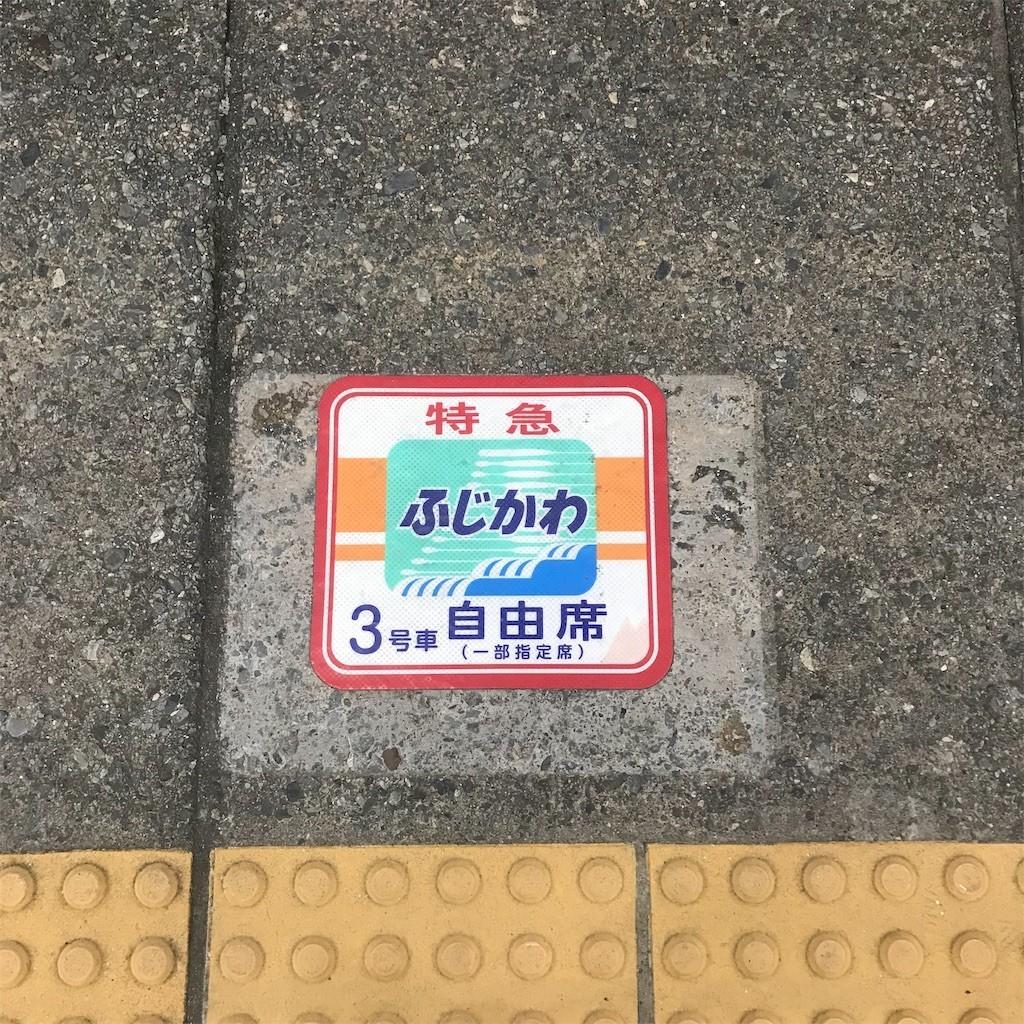 f:id:shikihan:20190106202034j:image