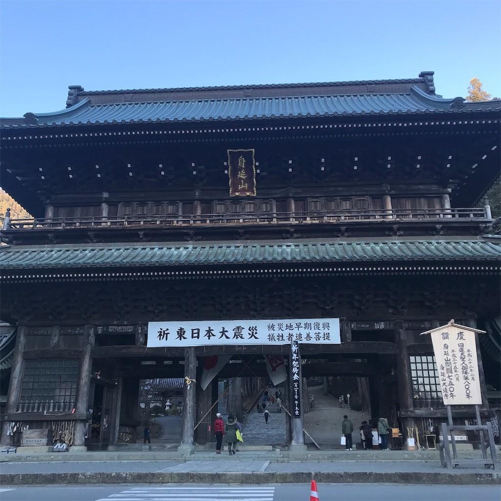 f:id:shikihan:20190106202056j:image
