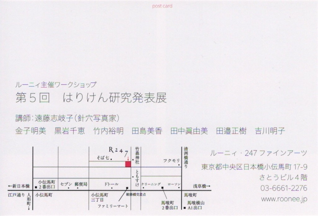 f:id:shikihan:20200726145934j:image