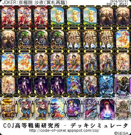 f:id:shikinaji:20160401012505p:plain