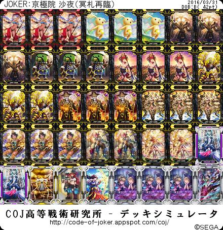 f:id:shikinaji:20160401012857p:plain