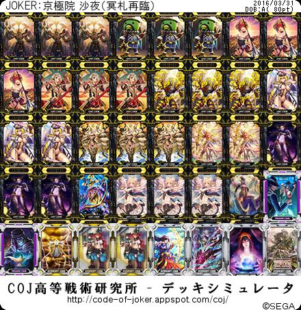 f:id:shikinaji:20160401013106p:plain