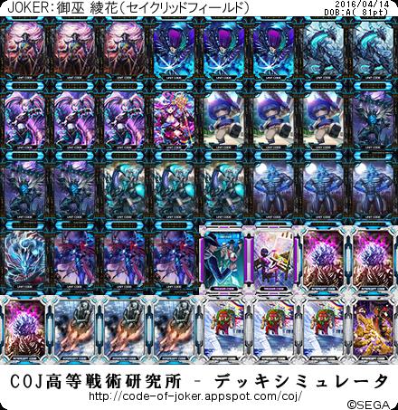 f:id:shikinaji:20160417124619p:plain
