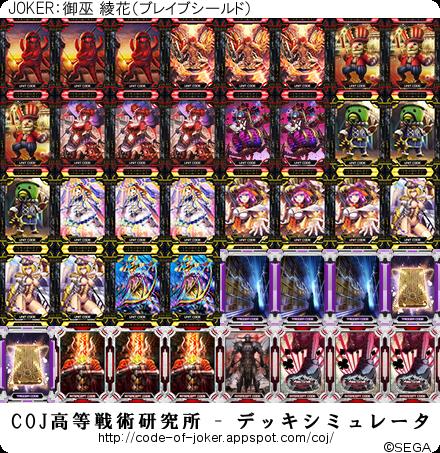 f:id:shikinaji:20160525203033p:plain