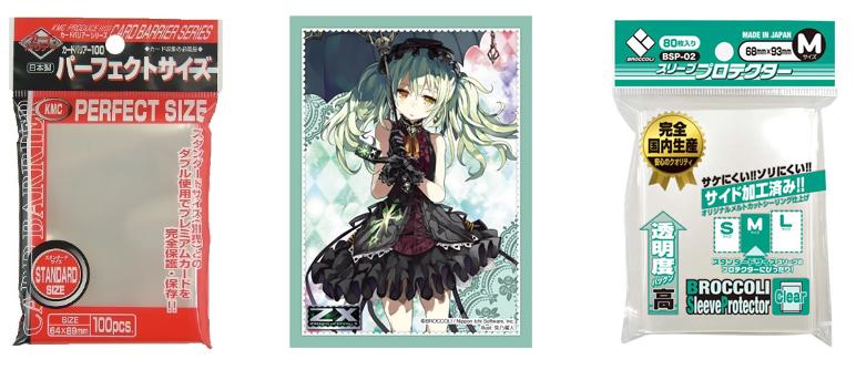 f:id:shikinaji:20160605153047p:plain
