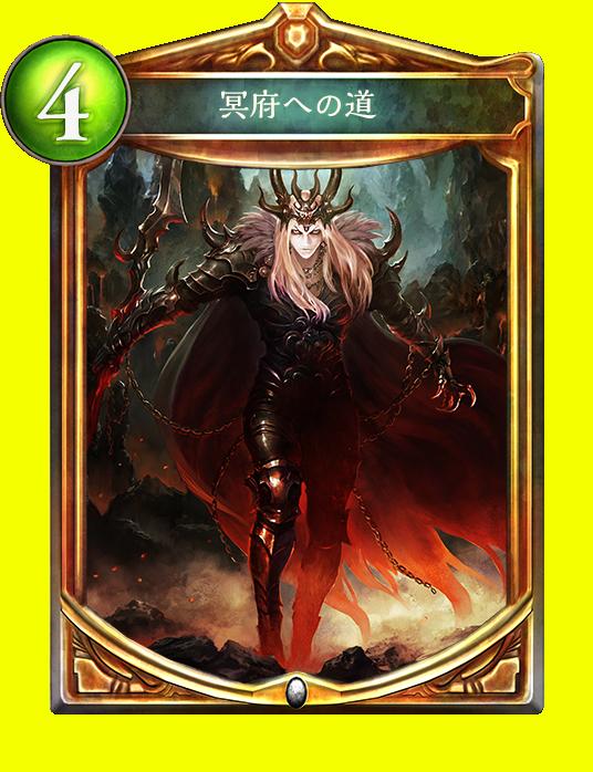 f:id:shikinaji:20160726223634p:plain