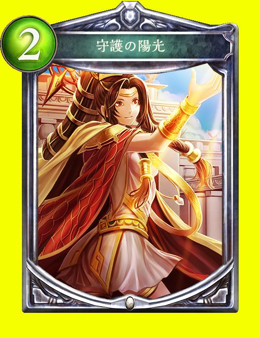 f:id:shikinaji:20160727002719p:plain