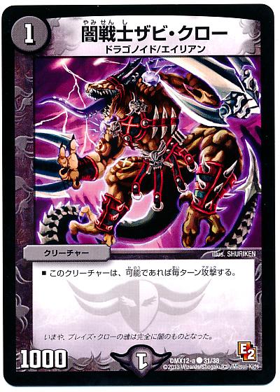 f:id:shikinaji:20160812010721j:plain