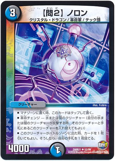 f:id:shikinaji:20160812012825j:plain