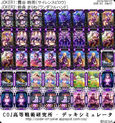 f:id:shikinaji:20160827134523p:plain