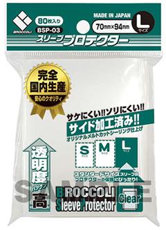 f:id:shikinaji:20160911190157j:plain