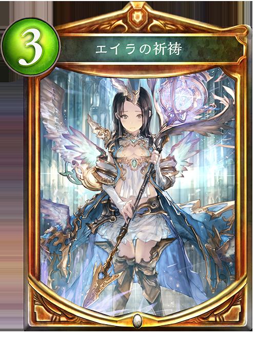 f:id:shikinaji:20161004000221p:plain