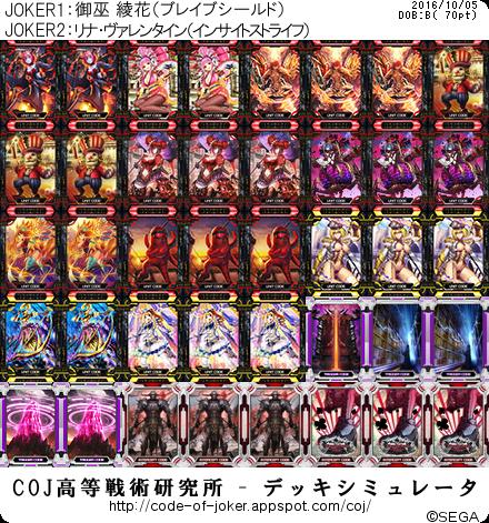 f:id:shikinaji:20161005155339p:plain