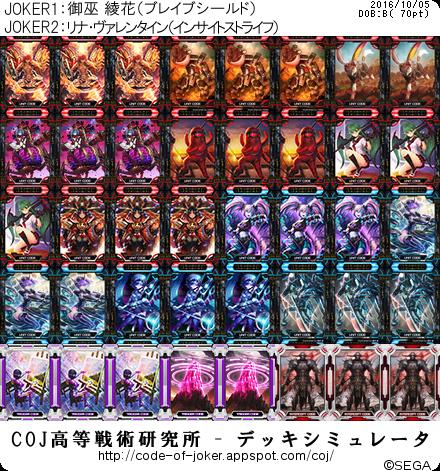 f:id:shikinaji:20161005160848p:plain