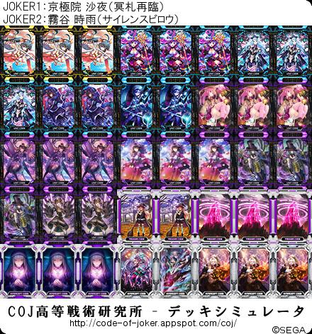f:id:shikinaji:20161006162245p:plain