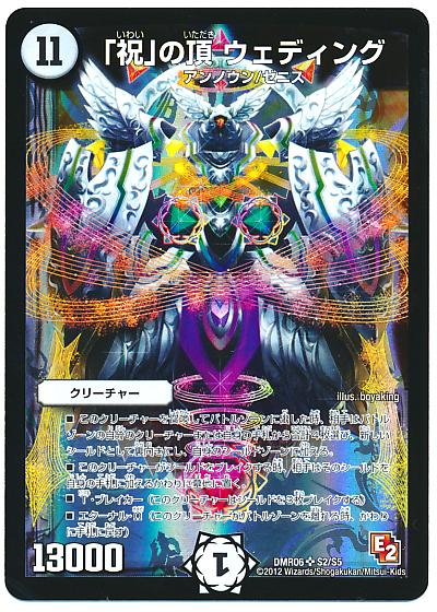 f:id:shikinaji:20161106002956j:plain