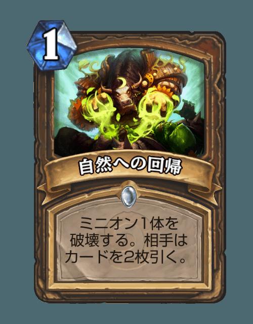 f:id:shikinaji:20161113211837p:plain