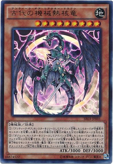 f:id:shikinaji:20161219221213j:plain