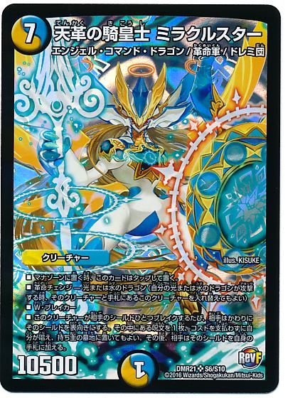 f:id:shikinaji:20170116183521j:plain