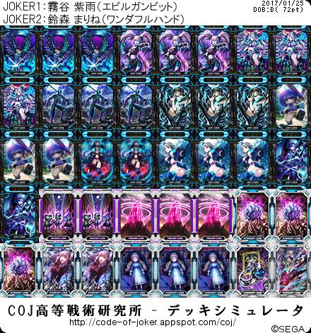 f:id:shikinaji:20170125215810p:plain
