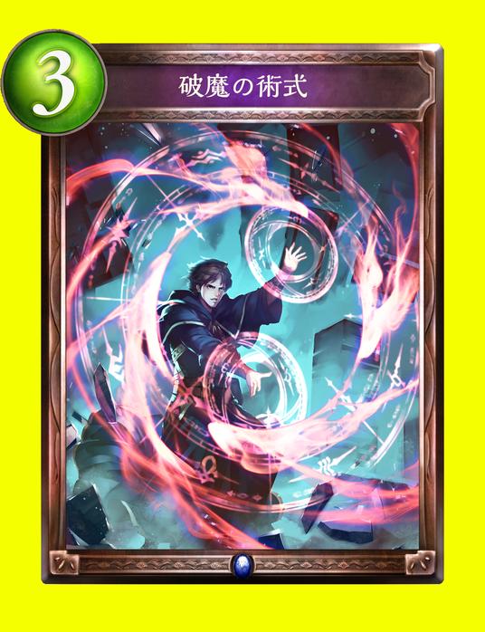 f:id:shikinaji:20170309183429p:plain