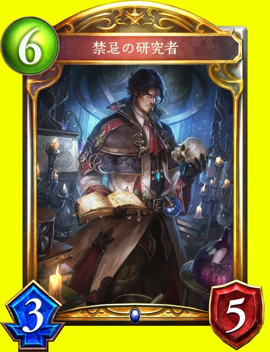 f:id:shikinaji:20170309185434p:plain